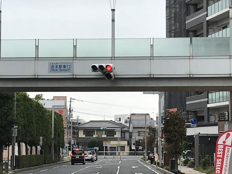 4.志木東口交差点